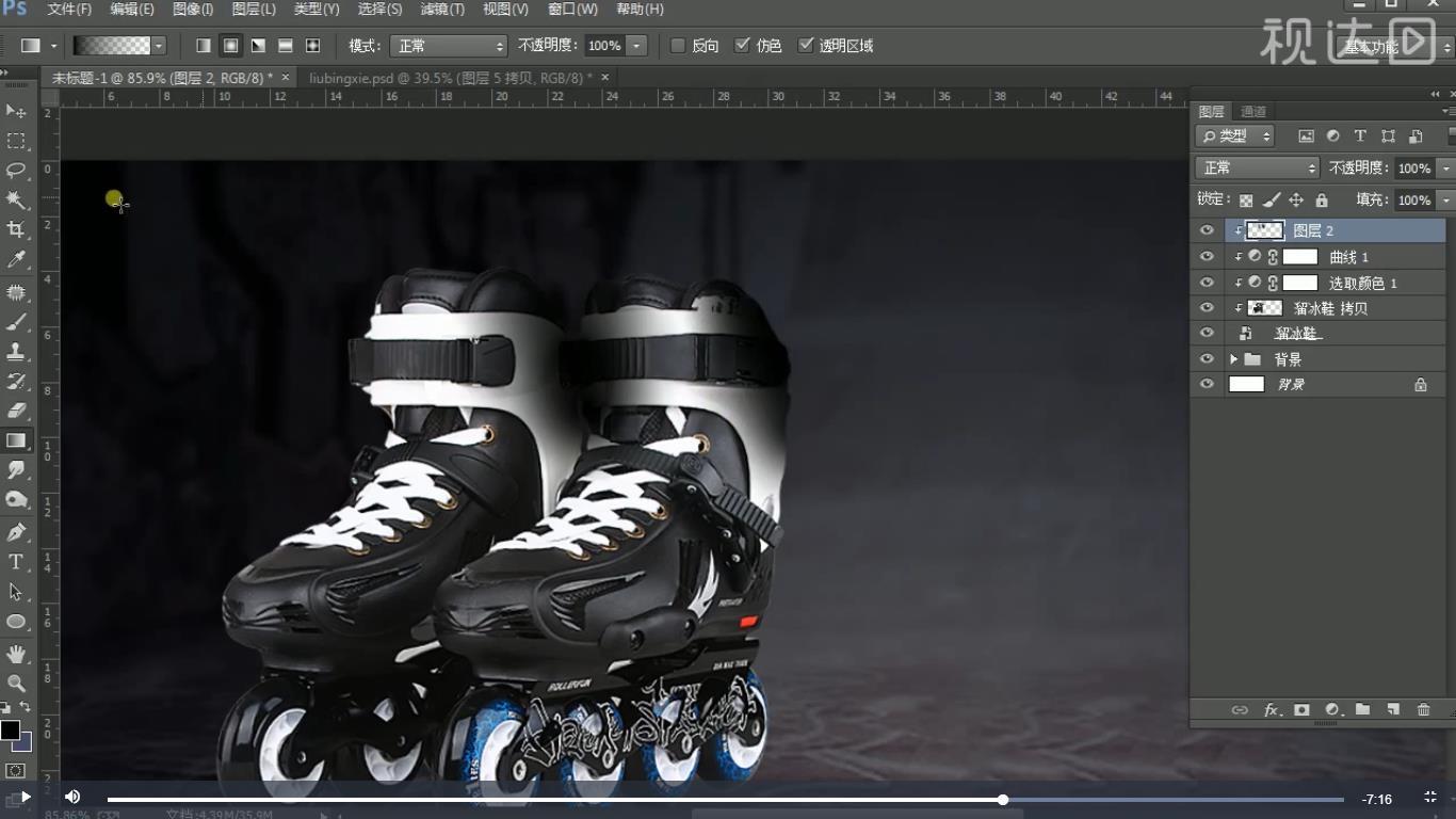 6.新建剪贴蒙版,用渐变工具拉暗部,用橡皮擦调整;复制一层,降低不透明度;.jpg