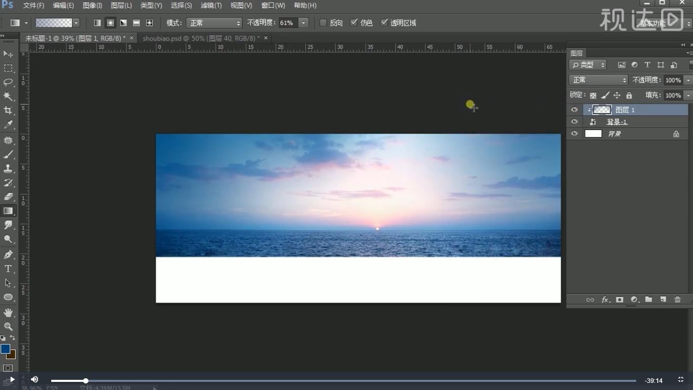 1.新建1920x800画布,导入背景图,调整位置,新建剪贴蒙版图层,用渐变工具添加暗色,模式改为叠加,降低不透明度;.jpg