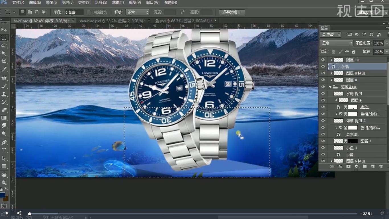 15.导入手表素材,新建剪贴蒙版图层,框选海面部分手表,填充蓝色,模式改为叠加,擦掉边缘部分;.jpg