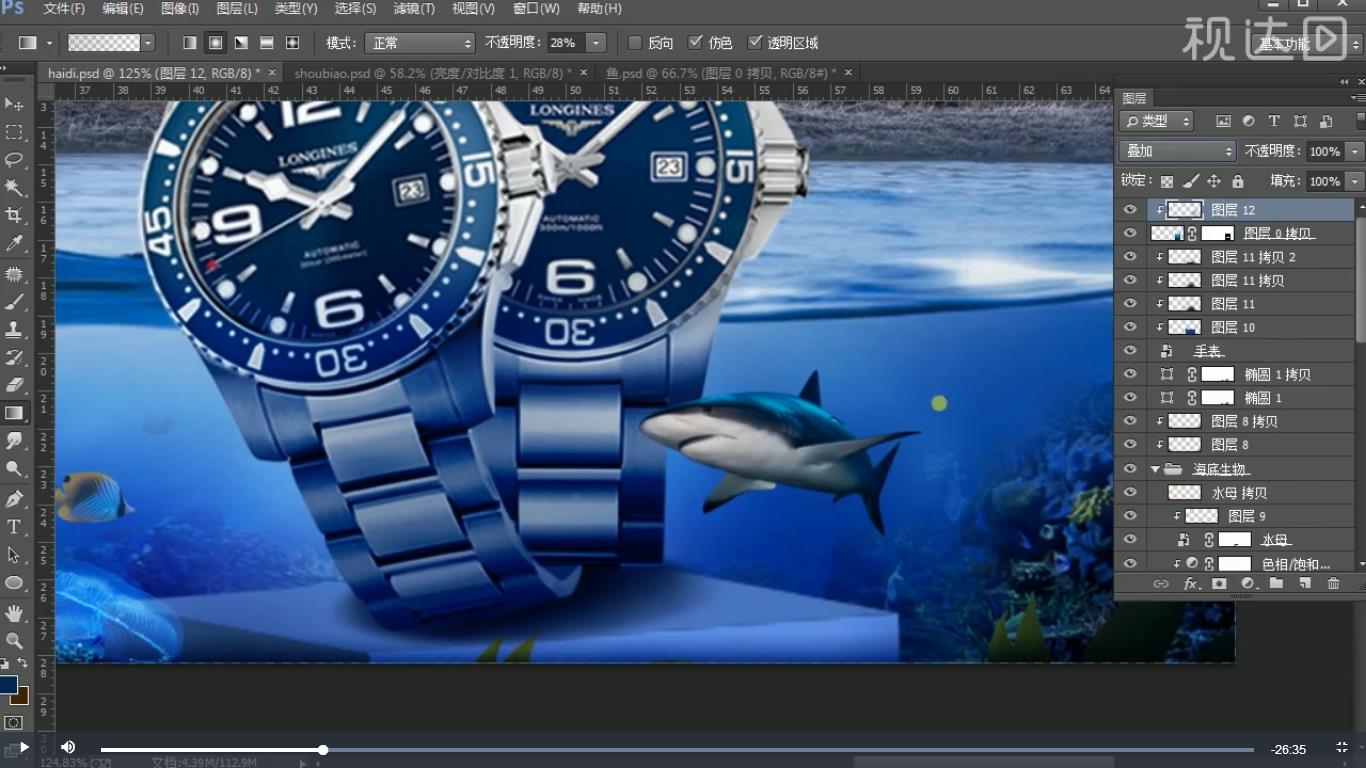 19.导入鲨鱼素材,同样新建剪贴蒙版图层用暗蓝色添加暗部,模式改为叠加;调整亮度对比度;.jpg