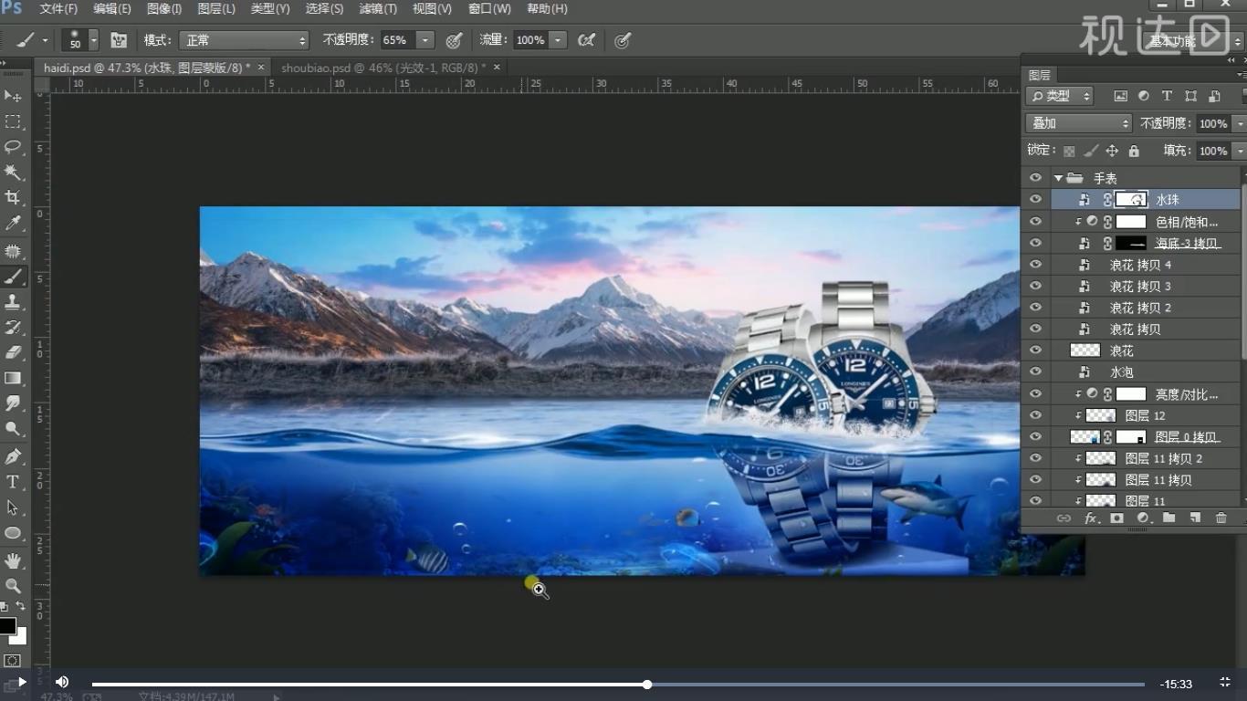 23.导入水珠素材,添加蒙版,擦掉多余部分,复制一层,放到图像左边,模式均改为叠加;把手表所有图层Ctrl+G编组;.jpg