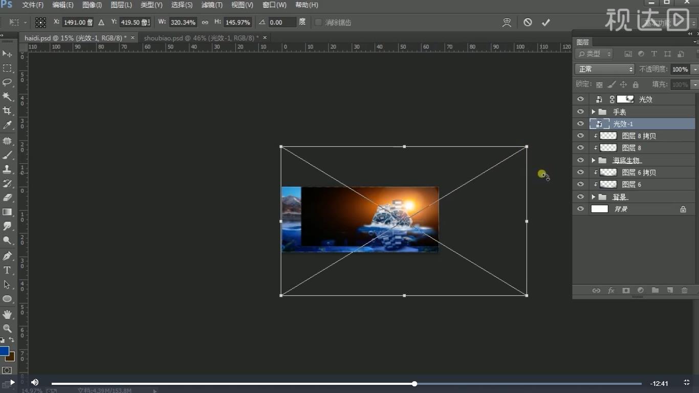 25.再导入第二个光效素材,Ctrl+T拉伸,调整位置,模式改为滤色,添加蒙版,擦掉多余部分;.jpg