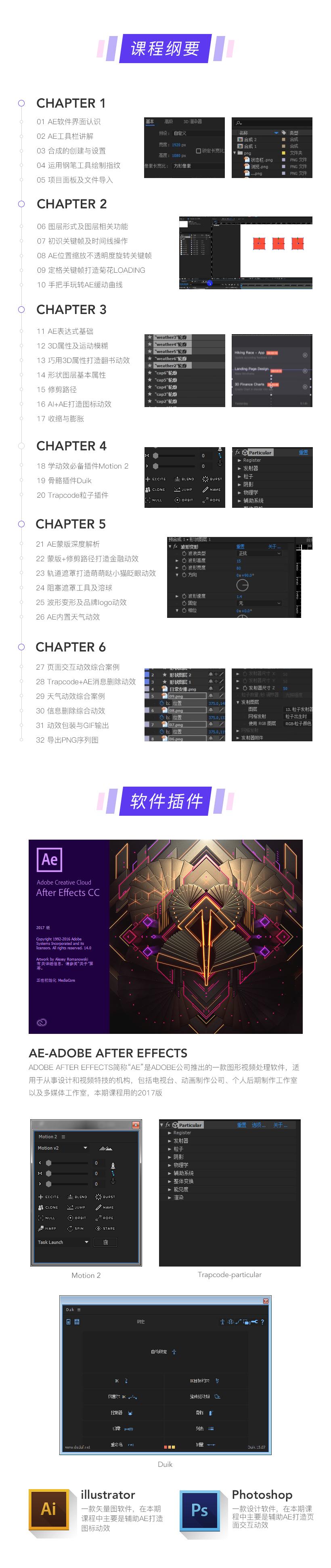 2020淘宝的UI动效班_03.jpg