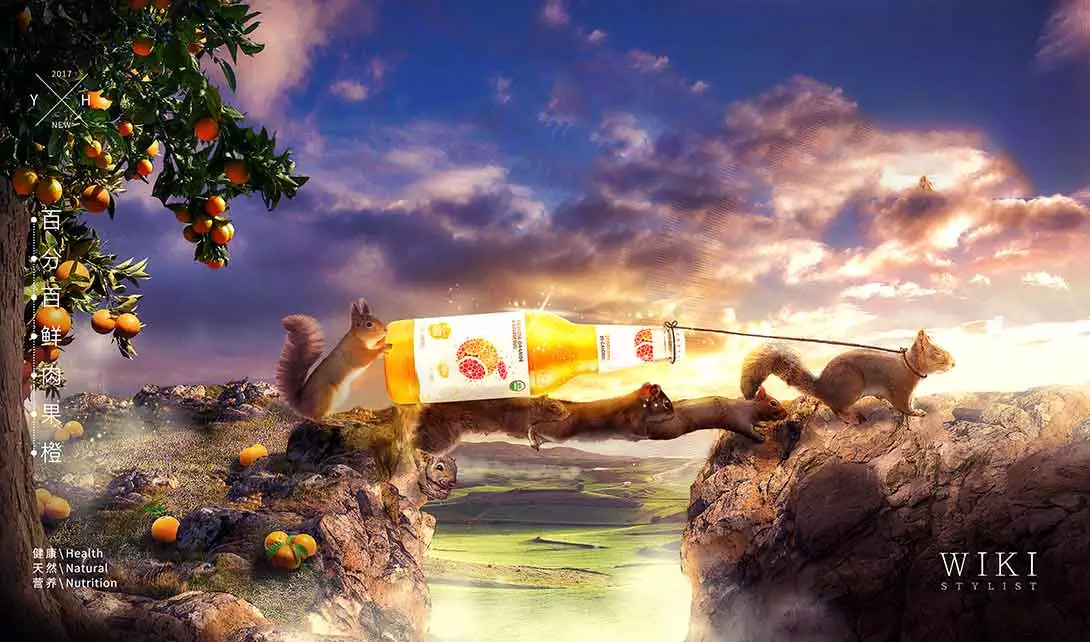 海报设计·PS松鼠果汁场景合成海报视频教程