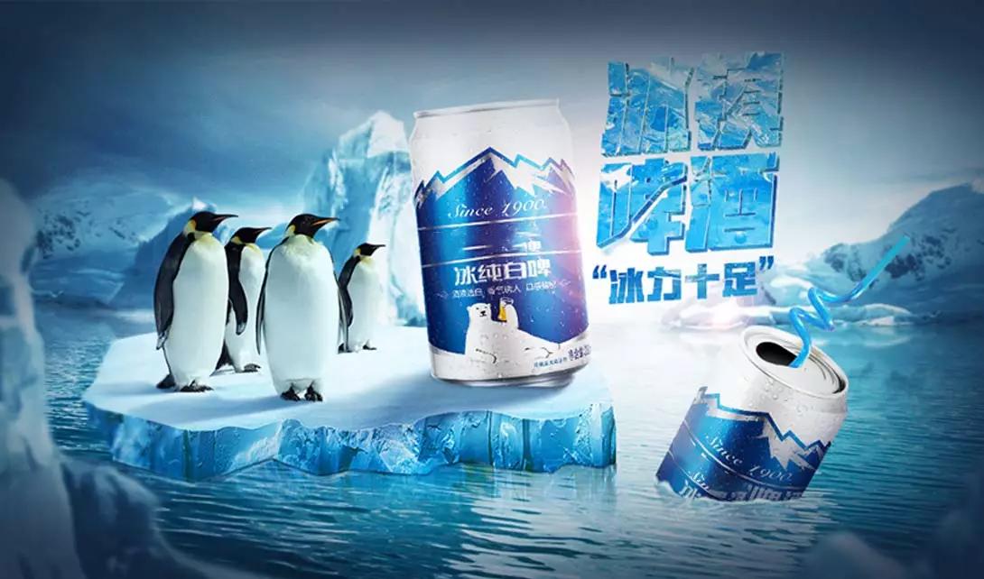 PS冰霜啤酒场景合成海报制作视频教程