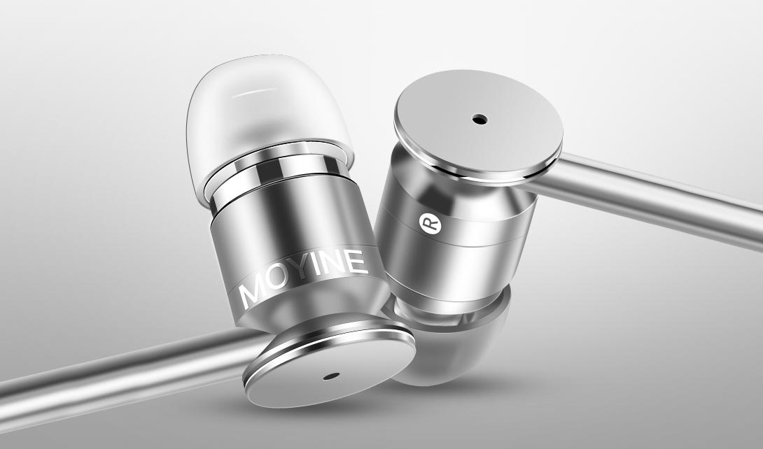 PS银色耳机精修视频教程