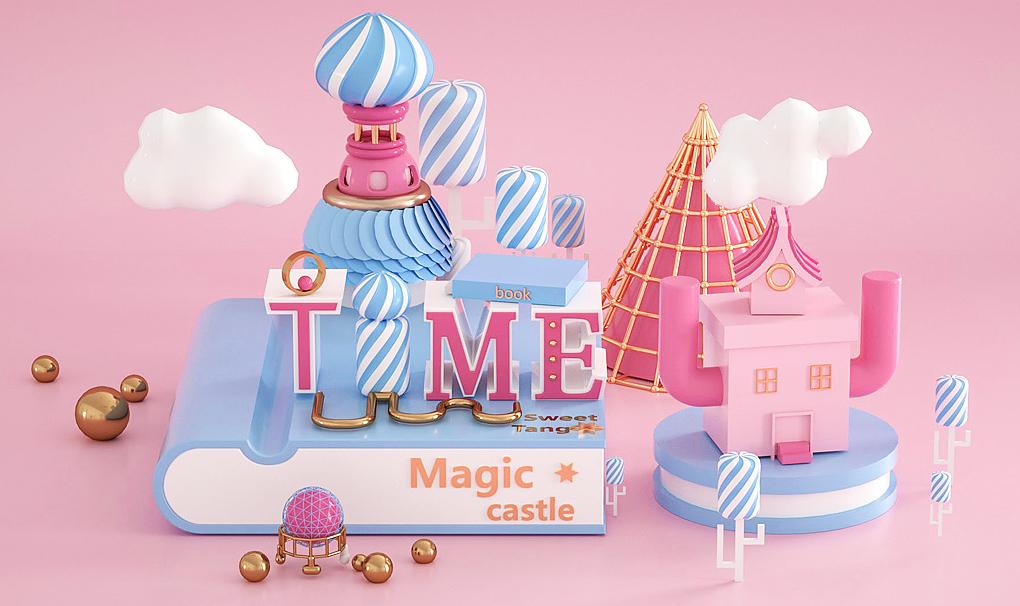 C4D可爱粉色创意场景搭建场景建模视频教程